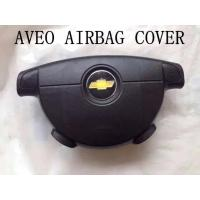 China Airbag Cover Airbag Complete Assy Airbag Computer For All Car Models and Colors wholesale