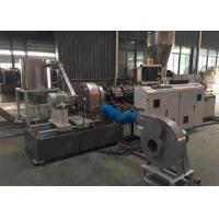 China 220 KW Low Consumption Granulator For Plastic Recycling With Twin Screw Extruder System wholesale