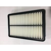 Buy cheap Mazda CX-5 ,6,3 Saloon Estate  Air filter OEM PE07-13-3A0A Genuine Spare Parts product
