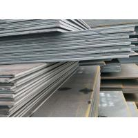 Quality Thickness 204mm low alloy structure steel sheet metal plate ASTM A572 Gr50 Gr60 Gr70 for sale