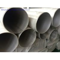 Buy cheap TP316L / TP316 Dual Stainless Steel Welded Tube ASTM A312 Stainless Steel Welded from wholesalers