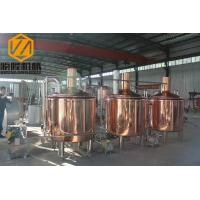 Quality Pale Ale Red Copper 2.5 Bbl Brewing System 2-6 Brew / Week For Small Taproom for sale