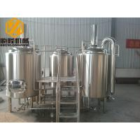 China Industrial Automatic Beer Making Machine , 500L 1000L Beer Brewing System wholesale