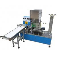 Buy cheap Single Drinking Straw Packing Machine With 2 Colors Printed , Low Noise from wholesalers