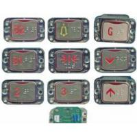 Buy cheap elevator push button from wholesalers