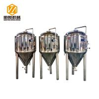 Quality Mirror Polish Micro Beer Brewing Equipment , 200 Liter Mini Beer Brewing System for sale