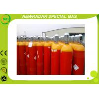 China Organic Gases 40L Cylinders  C2H4 Gas Used As Intermediate In Chemical Industry wholesale