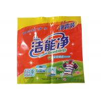 Buy cheap Flat Washing Powder 3 Side Seal Bag With Handle NY / PE Material from wholesalers