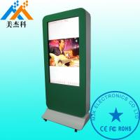 China 65 Inch IP65 Weather Digital Signage Kiosk For Advertising , HD LG Screen wholesale