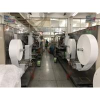 China CE and ISO Wet Wipes Production Machine Protable And Family Use wholesale