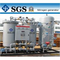 China DNV LR ABS Approved Automatic Membrane Nitrogen Generator for Oil Tanker Ship wholesale
