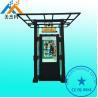 China Stand Alone Windows I3 I5 Outdoor Digital Signage Displays Rustproof Protective Level IP65 wholesale