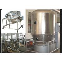 China Stainless Steel Fbd Machine Pharma , GMP Standard Fluidized Bed Equipment wholesale