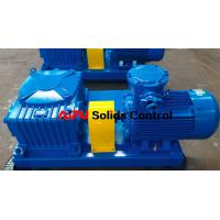 China Horizontal mud agitator used in drilling mud system for sale at Aipu solids wholesale