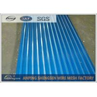 China Power Coated Corrugated Steel Sheets Cold Rolled Corrugated Aluminum Roofing Sheet on sale
