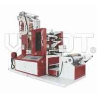China High Capacity Mini Plastic Film Printing Machine With Two Colors Printing wholesale