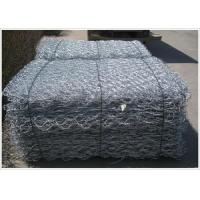 China Dipo Protection Gabion Wire Mesh 2 X 1 X 1m With High Tensile Strengthen wholesale