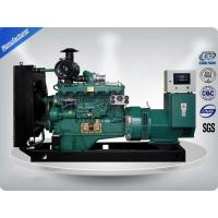 China Open Diesel Generator Set wholesale