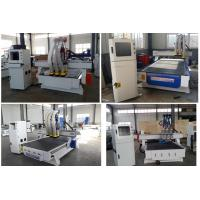 Buy cheap 4.5KW Cnc Marble Engraving Machine For Stone Industrial 3800*2200*1800mm from wholesalers