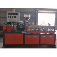 PP PE Color Masterbatch Two Stage Extruder Machine 30-50kg/H Capacity