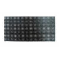 China 256x128mm full color led module 1/16 scan 62500 dot/㎡  Density with hub75 on sale