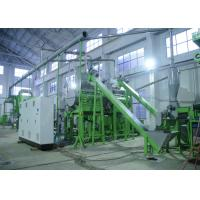 China Rubber Tire Grinding Waste Tyre Recycling Equipment With D2 Tire Shredder Blades wholesale