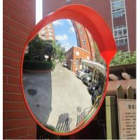 China Traffic Safety Convex Mirror Indoor or Outdoor Dome Mirror Inspection Mirror wholesale