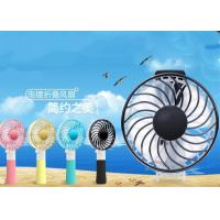 China Summer Portable Plating Mini USB Handheld Folding Fan Removable Table Fan wholesale