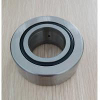 China 35x72x29 Mm IKO Cylindrical Roller Bearing NURT35R With Axial Guidance wholesale
