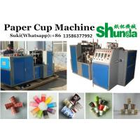China Blue 45 - 50 Pcs / Min Automatic Paper Cup Machine Hot Drink Cup Paper Cup Making Machine For Tea And Coffee Cup on sale