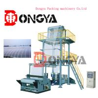 China Agriculture Mulch Blown Film Plant , Pvc Blown Film Machine 0.015 - 0.10mm Thickness wholesale