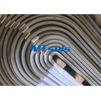 China 33.4mm 1 Inch TP316 / 316L Stainless U Bend / Heat Exchanger Tube For Structure wholesale