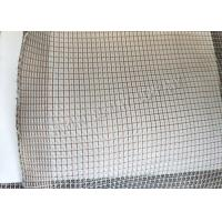 China Ultra Fine Soft Plastic Fence Netting ,  Twisted Weaving Nylon Insect Mesh wholesale