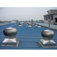 China 900mm China No Electricty Roof Centrifugal Exhaust Fan on sale