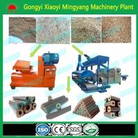 China CE approved No binder biomass wood sawdust rice husk briquette making machine on sale