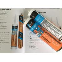 China Anti - Fungus Liquid Neutral Silicone Sealant RTV Fast Drying wholesale