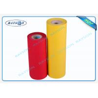China Red Yellow PP Material Non Woven Polypropylene Fabric With 6 Production Lines wholesale