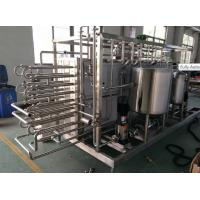 Quality Ultra High Temperature Plate Juice & Milk Sterilizer UHT Pipe Sterilizer For Fruit Juice for sale