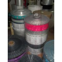 Buy cheap Shoe Pads Automatic Packaging Plastic Film Rolls With Custom-Made Design For Insoles from wholesalers