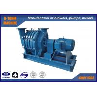 China Gas Convey Centrifugal Multistage Blowers , Multi Stage Compressor 37KW wholesale