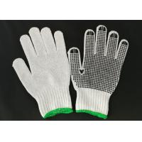 China Industrial Cotton Knitted Gloves Customized Color Comfortable For Hand Care wholesale