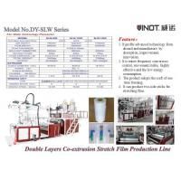 Quality Vinot Double Layer Co-Extrusion Stretch Film Machine with Output 80-150kg/h For Furniture Packing 500 - 1000 mm SLW-100 for sale