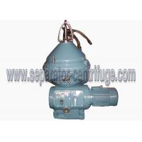 China Model PDSD Disc Type Centrifuge Separator Oil Water with Self cleaning Discharge on sale