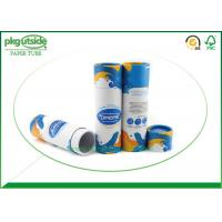 China Printed Recycled Custom Paper Tubes Offset Printing Environmentally Friendly wholesale