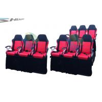 China 3 Persons / Set Motion cinema seat in one platform wholesale