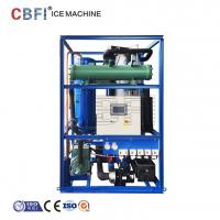 China Energy Saving 3000kg Tube Ice Machine For Hospital & Medical wholesale