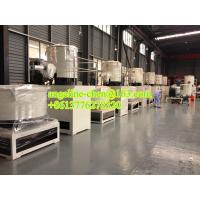 China SRL-Z series Plastic PVC PE PP  mixing machine machinery wholesale