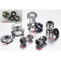 China Wholesale Industrial mechanical seal Water pump mechanical seal wholesale