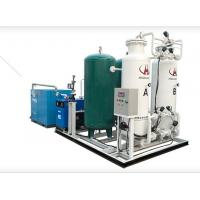 China Large Scale PSA Oxygen Generator/ PSA Oxygen Plant wholesale