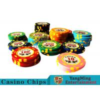 China 11.8g Texas Holdem Metal Casino Poker Chips Round Shape With 40mm Diameter wholesale